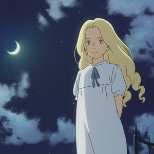 Family Matinee: When Marnie Was There